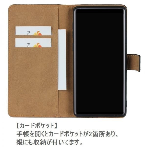p20 LITE ケース 手帳型 レザー オレンジ Huawei ファーウェイ 新品 SIMフリー 未開封 au uqモバイル ymobile JCOM 17_画像3