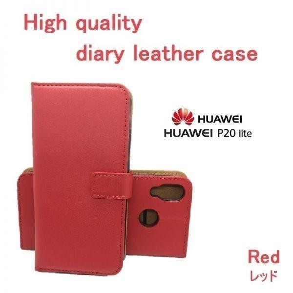 p20 LITE ケース 手帳型 レザー レッド Huawei ファーウェイ 新品 SIMフリー 未開封 au uqモバイル ymobile JCOM 12_画像1