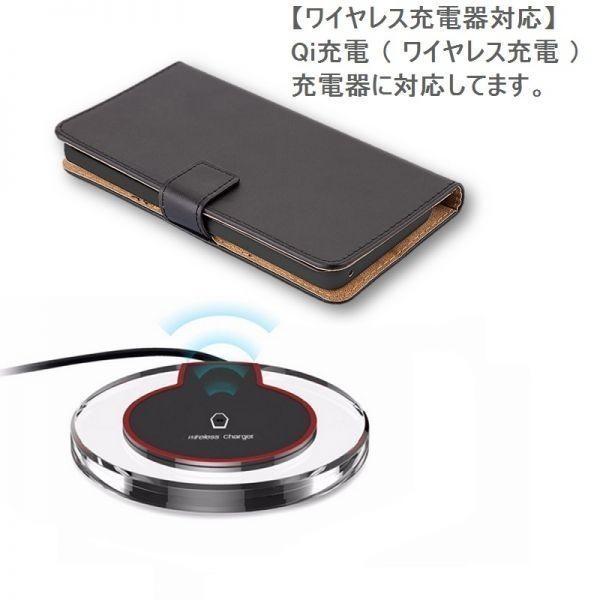 p20 LITE ケース 手帳型 レザー オレンジ Huawei ファーウェイ 新品 SIMフリー 未開封 au uqモバイル ymobile JCOM 12_画像5