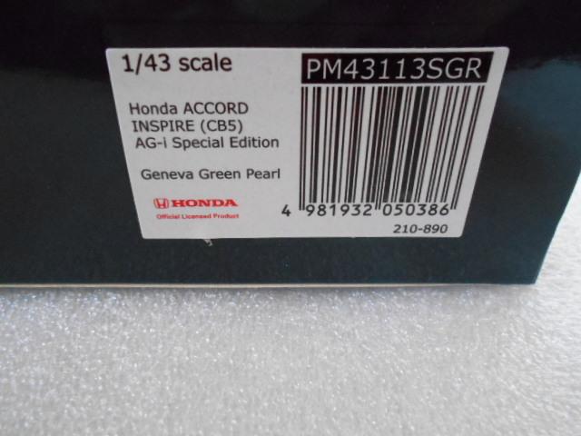 MARK43 モデル 1/43 ホンダ アコード インスパイア(CB5) AG-i スペシャルエディション ジュネーブグリーンパール_画像4
