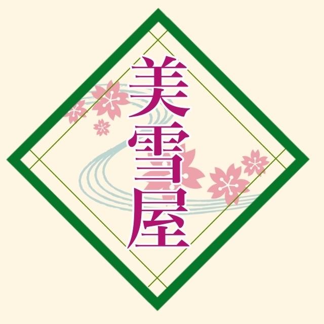 ★美雪屋/北海道産有機小豆使用/手作り練り羊羹/約300g/無添加【105】_画像2