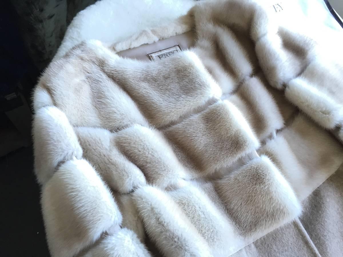 即決 極美品 FOXEY フォクシー 最高峰 品番37177 ミンクファー毛皮 ロングコート☆38サイズ ハンガー、ガーメントケース付_画像2