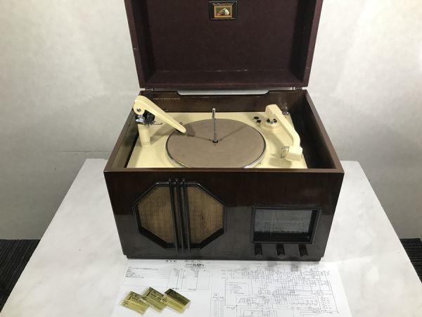 u3291 HMV His Master Voice 1604型 電蓄 蓄音機 SP盤再生 銀座 シェルマン 替え針 回路図付き
