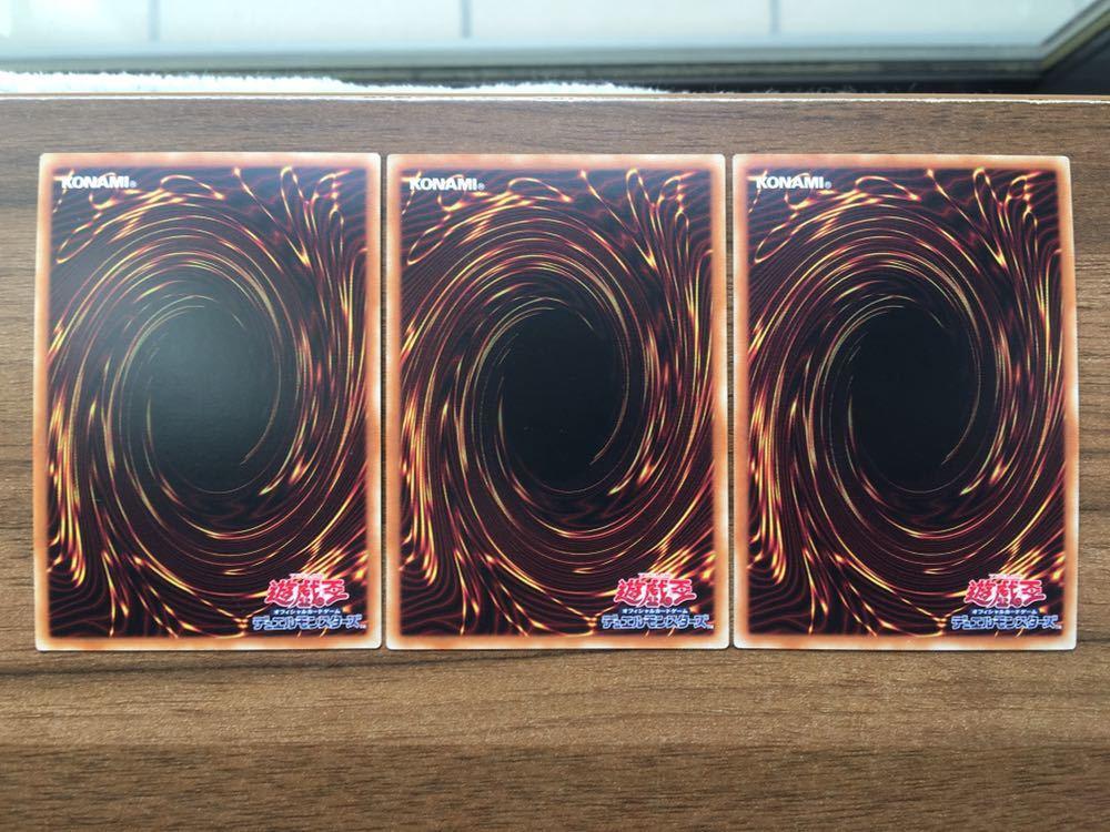 遊戯王 黒魔族復活の棺 シークレット3枚セット 15AY-JPB00 ブラック・マジシャンデッキパーツ_画像5