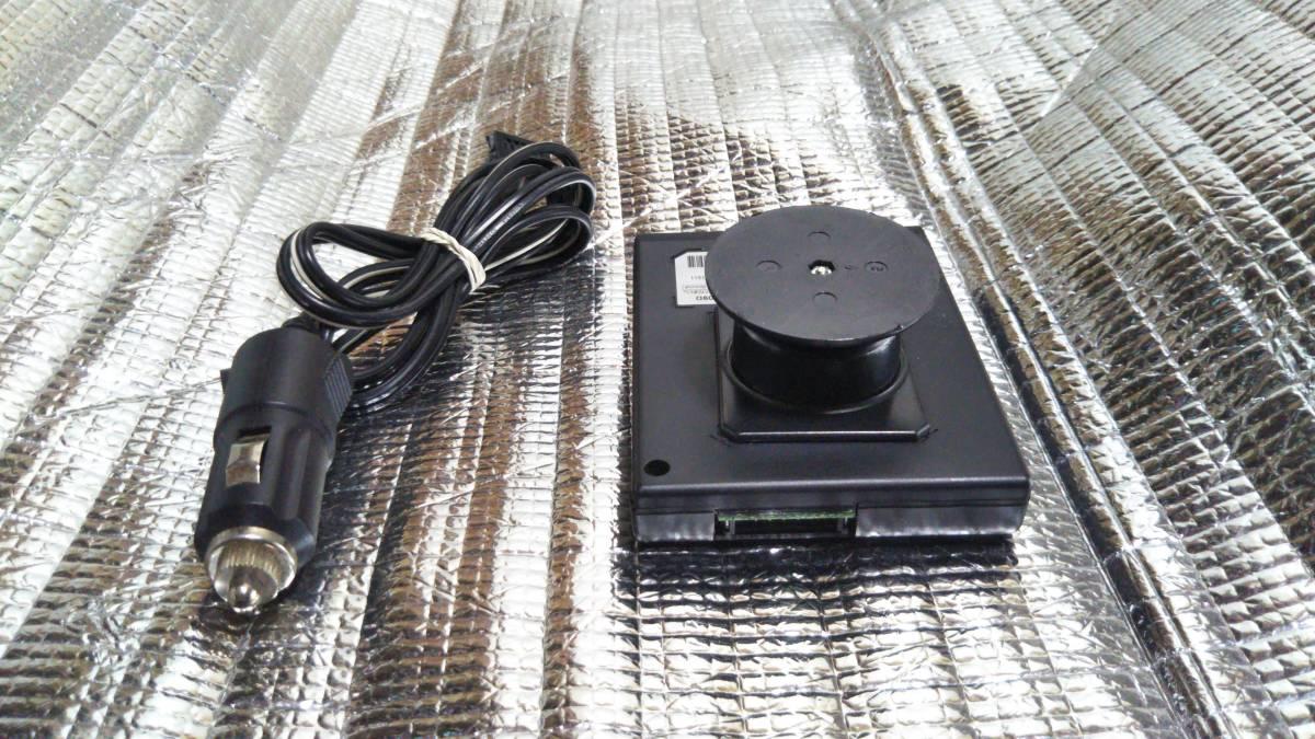売切り!! 軽登録 Panasonic(パナソニック)アンテナ一体型 音声案内ETC『ET809D』シガー加工