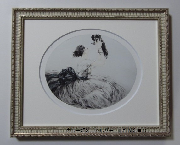 ジョルジュ・スーラ、【シャユ踊り】、新品高級額 額装付、年代物・希少画集画、状態良好、送料無料 人物画_画像9