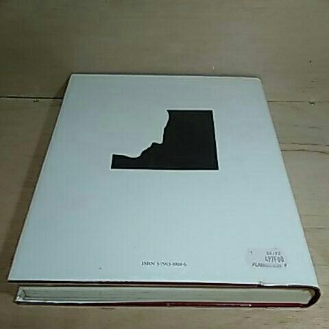 マルセル・デュシャン 作品集 Marcel Duchamp_画像2