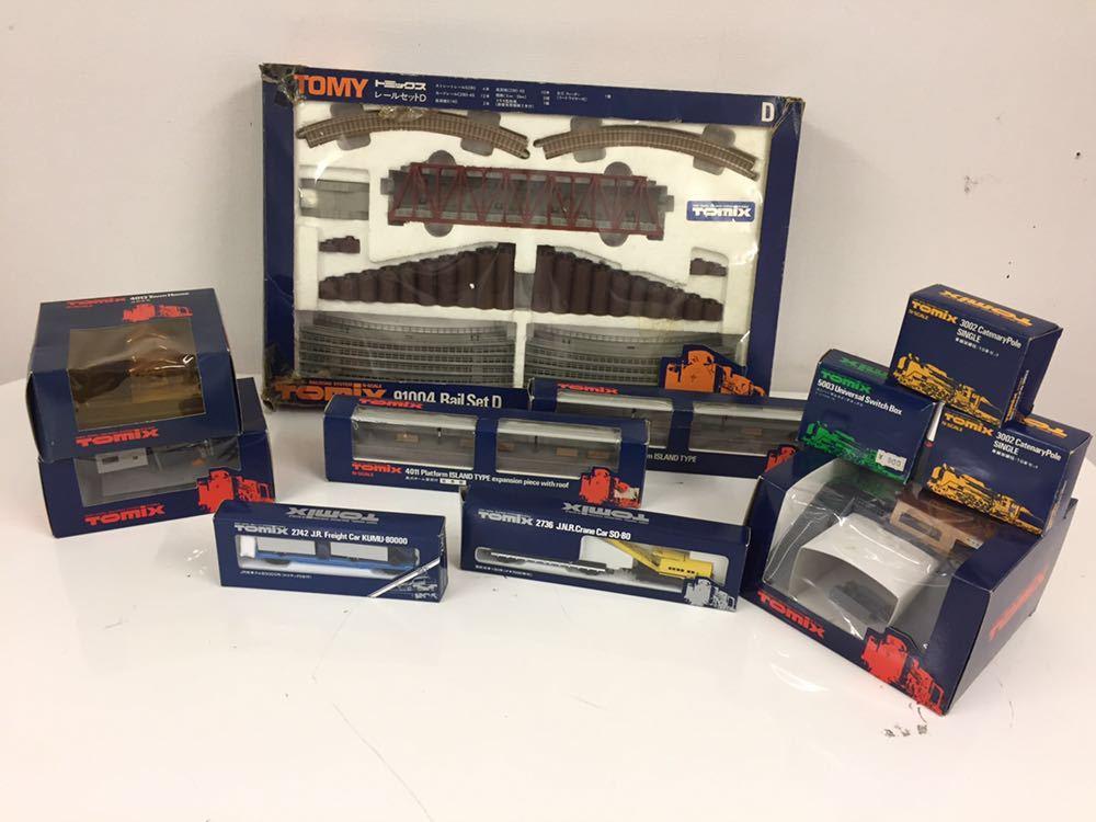 TOMIX トミックス 9104・4005・4011・2742・2736・4007・4008・4013・5003・3002×2 Nゲージ まとめて