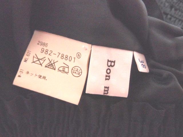 値下 即決有 Bon mercerie ボンメルスリー (株)ワールド 濃いグレー スカート ウエストゴム 38 日本製 〒250_画像4