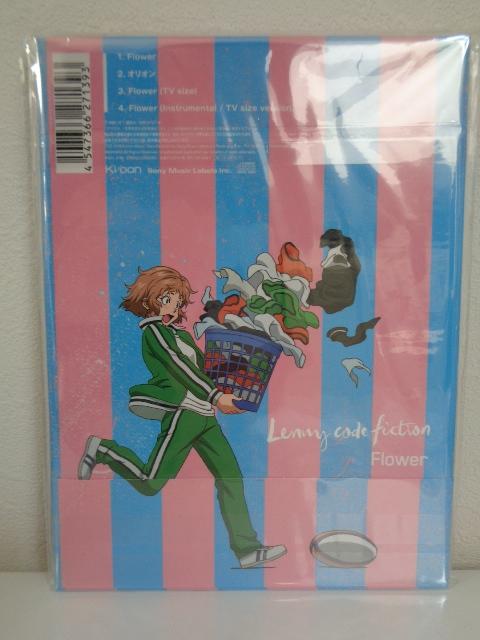 即決 新品未開封 Lenny code fiction シングル「Flower」期間生産限定盤 アニメ ALL OUT!! CD_画像2