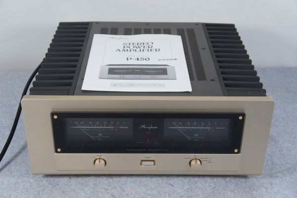 A4524サ14G] Accuphase アキュフェーズ P-450 ステレオパワーアンプ 元箱取説付