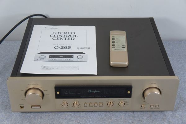 A452516G] Accuphase アキュフェーズ C-265 プリアンプ コントロールアンプ 元箱取説リモコン付
