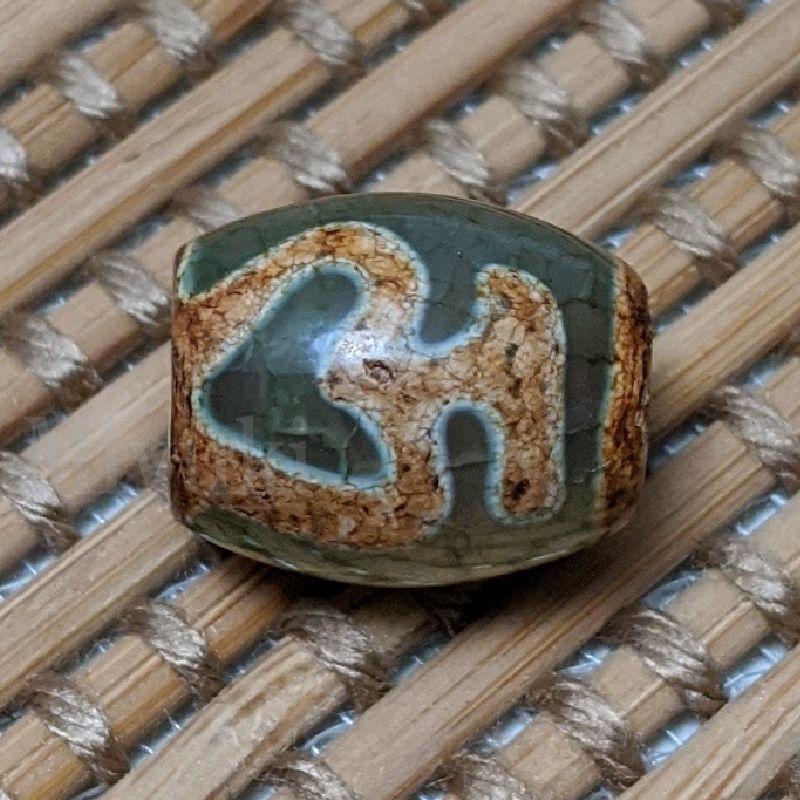 御幸天珠 F02312 宝瓶天珠 15x13mm 龍紋天珠 賽瓶天珠_画像7