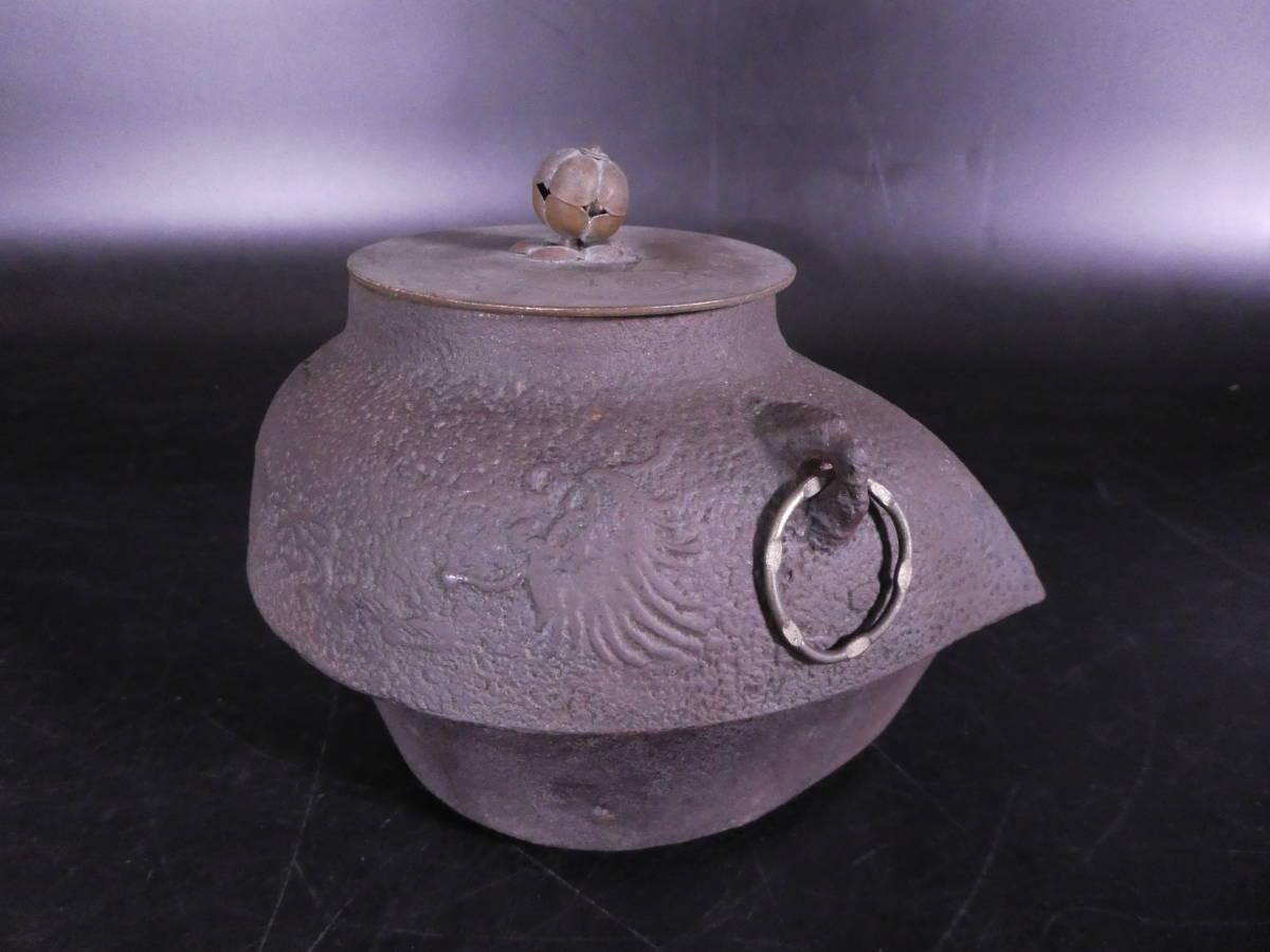 龍文堂造 三日月形双耳釜 銅蓋 茶道具 時代 骨董 古美術品