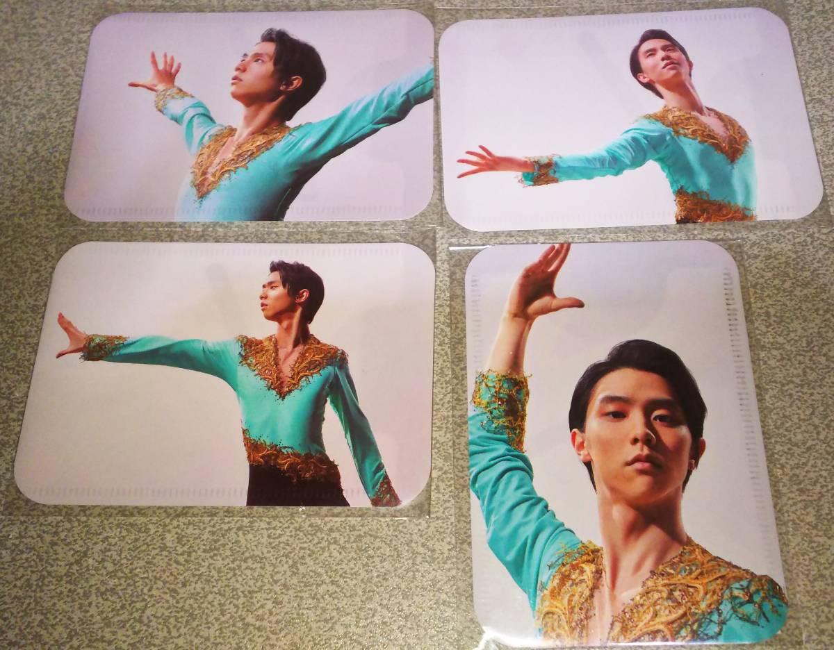Yuzuru Hanyu card file eleven limited set