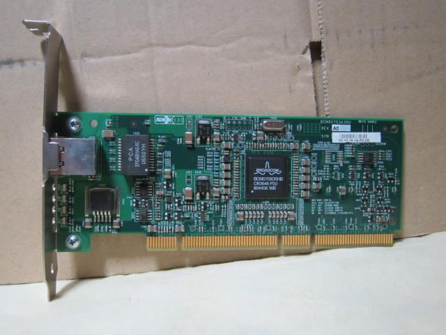 ★Broadcom Netxtreme 1000T Gigabit NIC PCI-X★_画像2