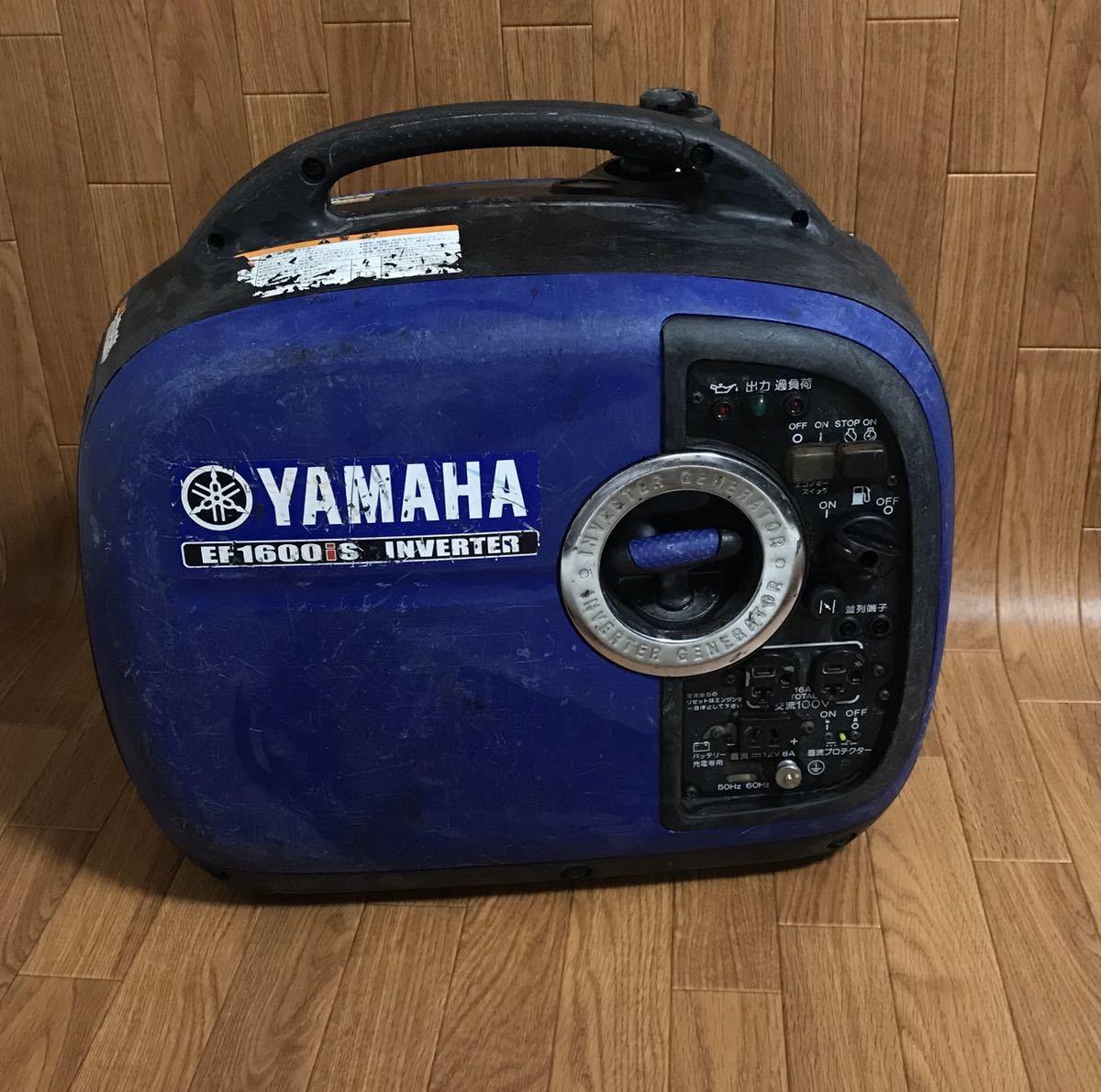 YAMAHA ヤマハ インバータ発電機 EF1600IS/EF16HIS 1000円スタート♪動作未確認み
