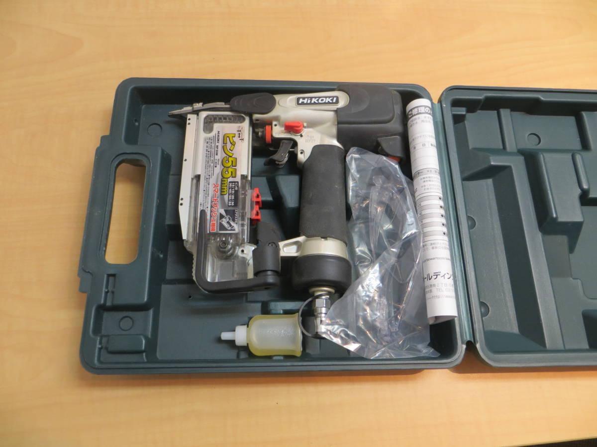 4989☆日立工機 NP55M ピン釘打機 55mm 常圧 動作確認済み ハードケース付_画像3