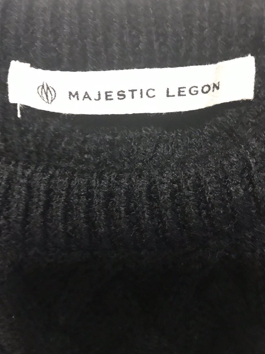 マジェスティックレゴン ニット ワンピース ボーダー 黒