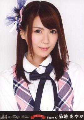 5668菊地あやか/「AKB48 in TOKYO DOME 1830mの夢 スペシャルBOX」特典_画像1
