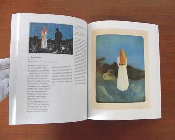 ムンク 作品集■図録 美術手帖 芸術新潮 和楽 太陽 版画 Edvard Munch The Frieze of Life_画像3