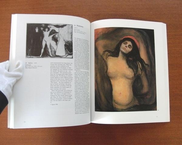 ムンク 作品集■図録 美術手帖 芸術新潮 和楽 太陽 版画 Edvard Munch The Frieze of Life_画像2