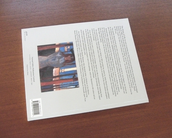 ムンク 作品集■図録 美術手帖 芸術新潮 和楽 太陽 版画 Edvard Munch The Frieze of Life_画像7