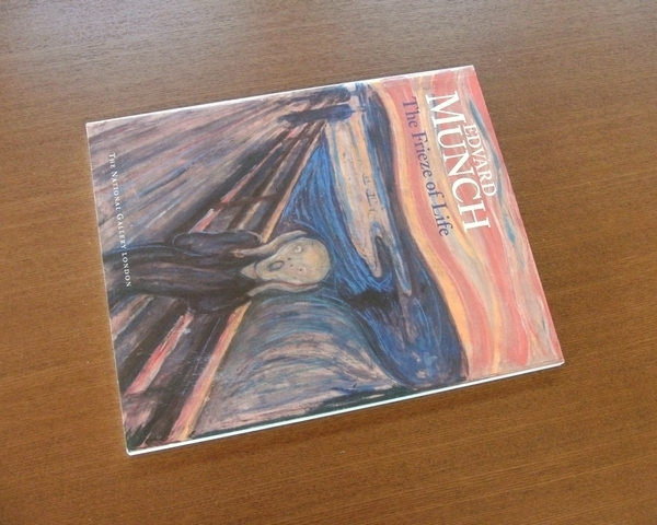 ムンク 作品集■図録 美術手帖 芸術新潮 和楽 太陽 版画 Edvard Munch The Frieze of Life_画像6