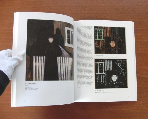 ムンク 作品集■図録 美術手帖 芸術新潮 和楽 太陽 版画 Edvard Munch The Frieze of Life_画像5