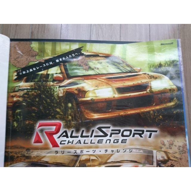 ラリースポーツ・チャレンジ B2ポスター