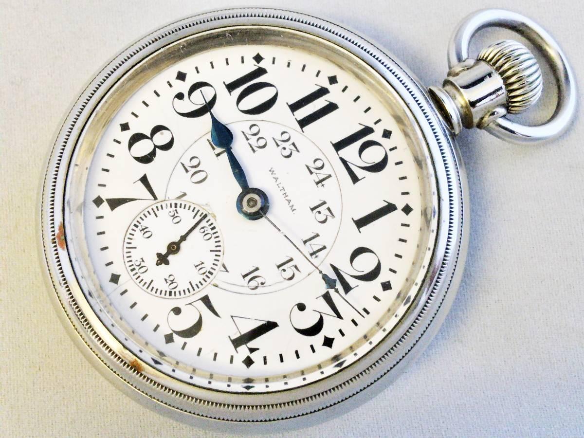 1910年製◆WALTHAM クレセントストリート 1892モデル 大型18S 19石 5POS Gr,Crescent St. スイングアウト ウォルサム懐中時計◆美品