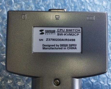 SW-KVM2CP、サンワサプライ _画像3