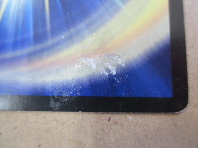 (D-1529 デュエルマスターズ DUELMASTERS エコ・アイニー 55/55DM38)中古品 トレーディングカード 10スタ~売り切り!_画像3
