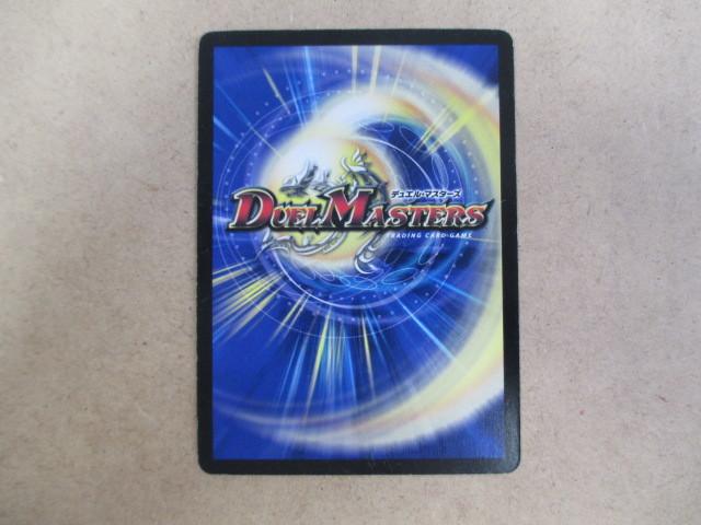 (D-1551 デュエルマスターズ DUELMASTERS 裂空の使徒パンディータ 38/55DM38)中古品 トレーディングカード 10スタ~売り切り!_画像2