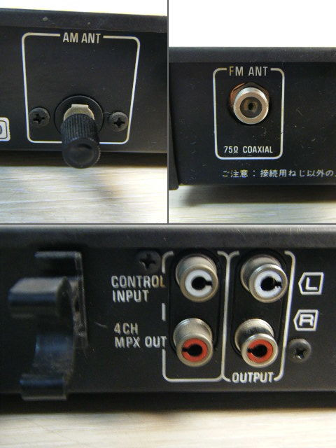A. 63*Technics Technics FM/AM stereo tuner quarts synthesizer [ST-S8] made in Japan AC100V 50/60Hz 9.9W H5.3×W43×D39cm