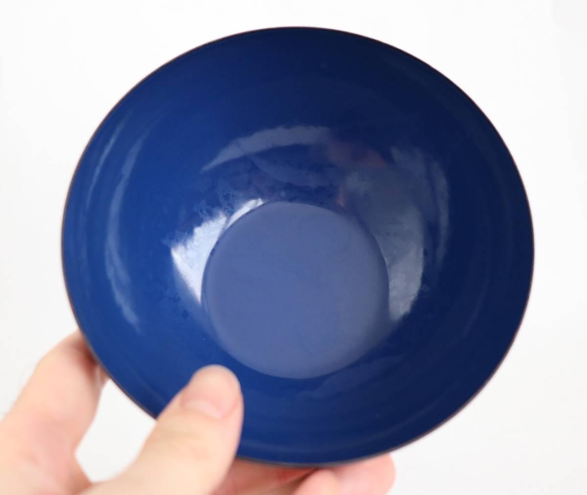 キャサリンホルム 青色 ボウル 14cm_画像3