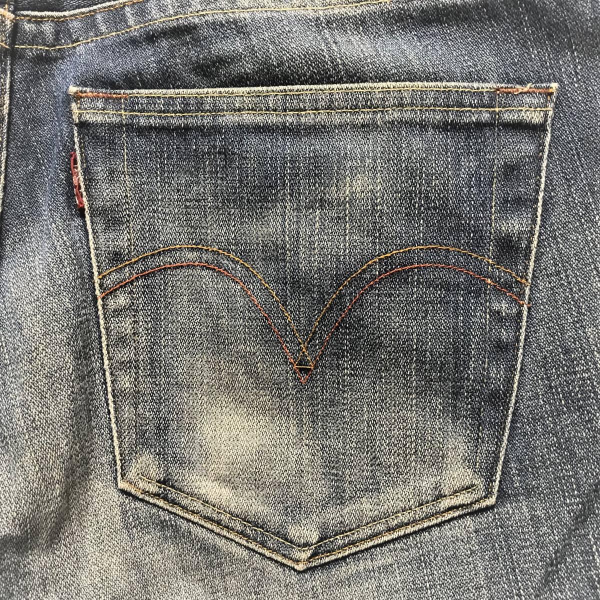 LEVISリーバイス PR505プレミアムストレートジーンズ メンズ31インチ79cm 日本製 柔らか左綾織りブロークンデニム_画像6
