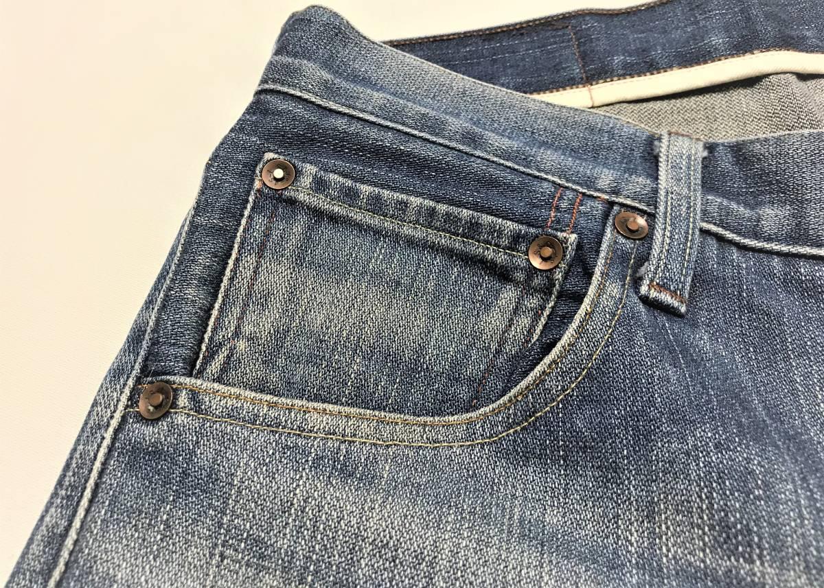 LEVISリーバイス PR505プレミアムストレートジーンズ メンズ31インチ79cm 日本製 柔らか左綾織りブロークンデニム_画像4