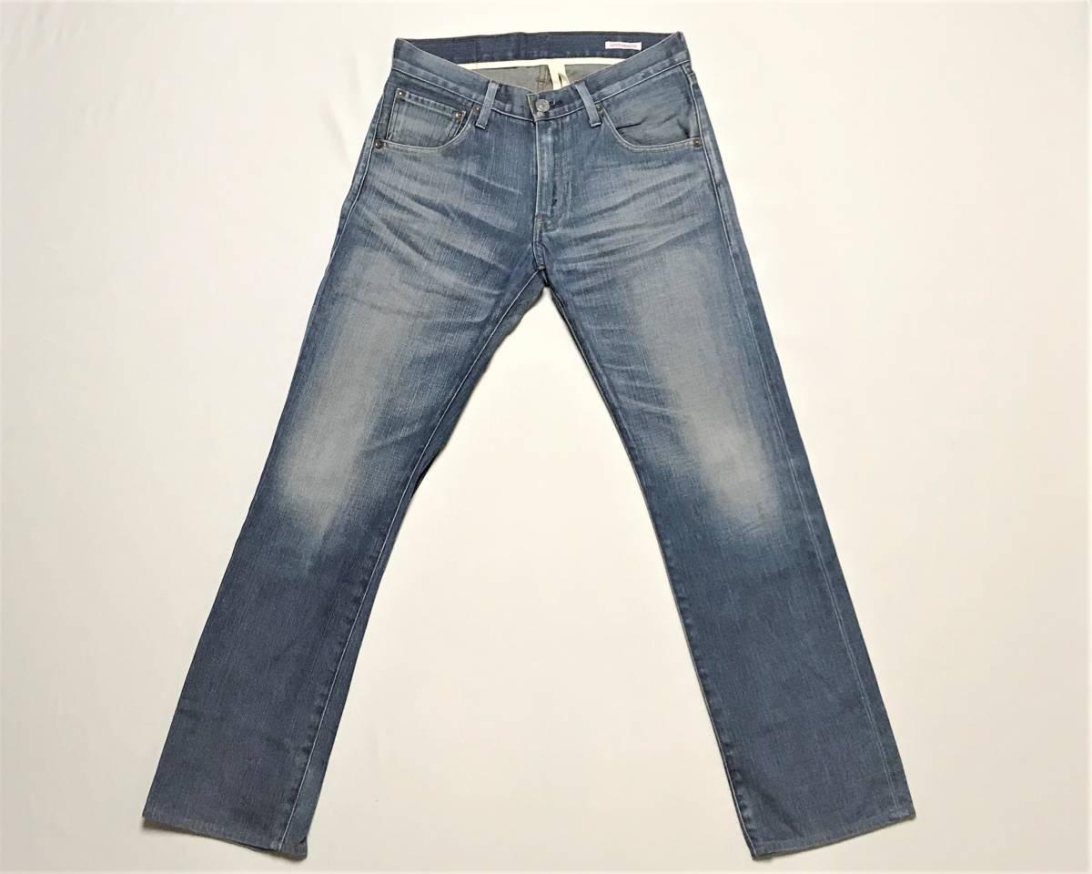 LEVISリーバイス PR505プレミアムストレートジーンズ メンズ31インチ79cm 日本製 柔らか左綾織りブロークンデニム_画像1