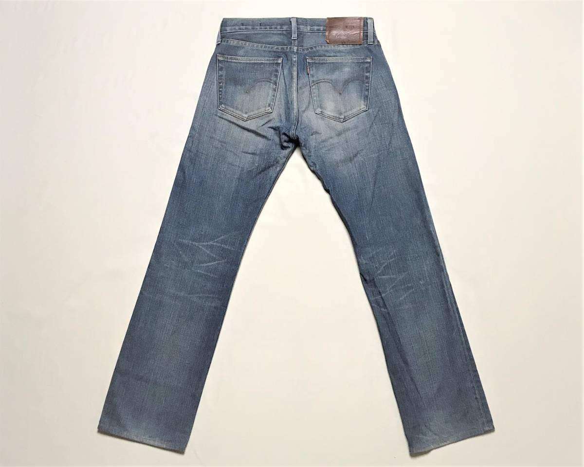LEVISリーバイス PR505プレミアムストレートジーンズ メンズ31インチ79cm 日本製 柔らか左綾織りブロークンデニム_画像3