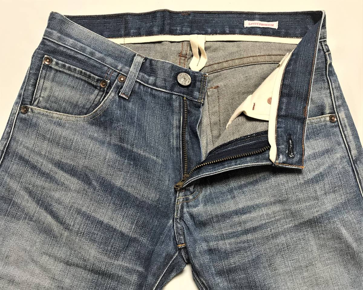 LEVISリーバイス PR505プレミアムストレートジーンズ メンズ31インチ79cm 日本製 柔らか左綾織りブロークンデニム_画像2