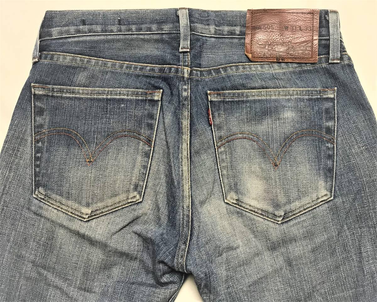 LEVISリーバイス PR505プレミアムストレートジーンズ メンズ31インチ79cm 日本製 柔らか左綾織りブロークンデニム_画像5