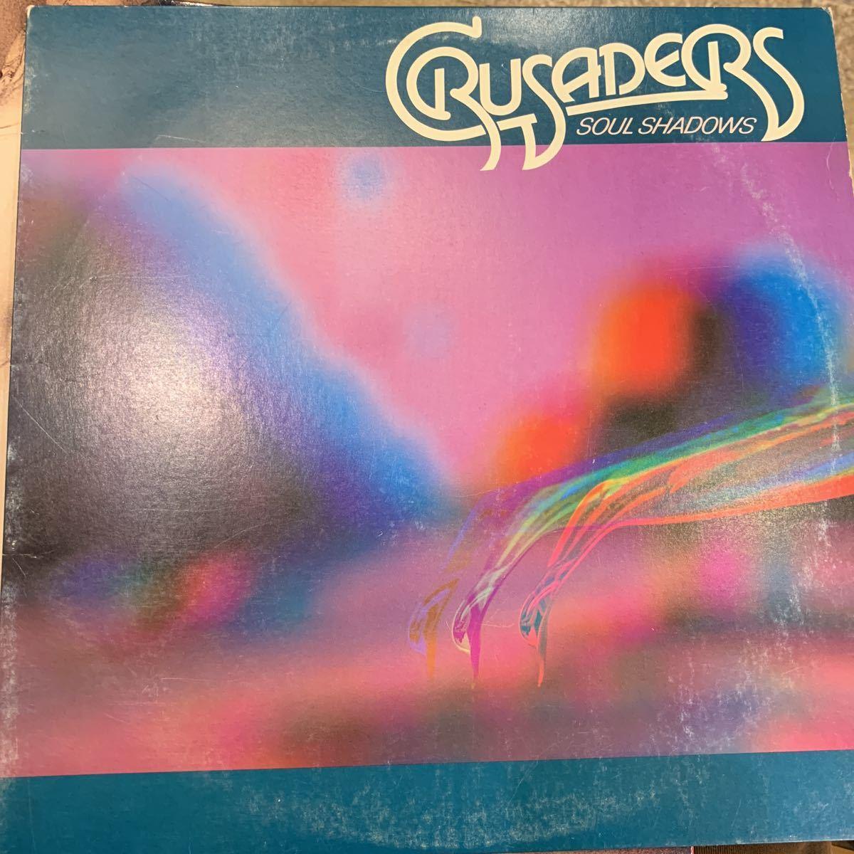 Crusaders/Soul Shadows 中古レコード_画像1