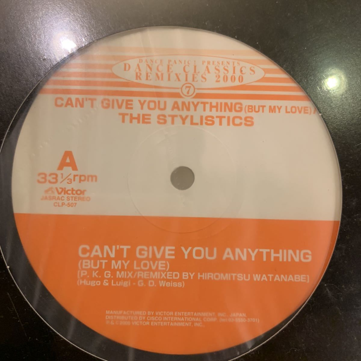 THE STYLISTICS / CAN'T GIVE YOU ANYTHING (BUT MY LOVE) 中古レコード_画像1