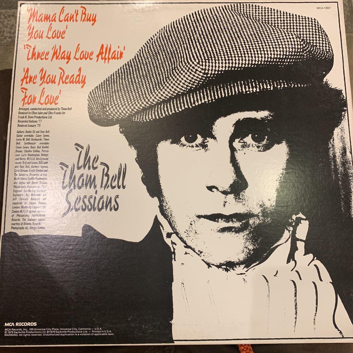 Elton John 「Mama Can't Buy You Love」プロモ盤 中古レコード_画像2