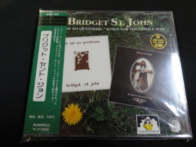 【BRIDGET St.JOHN】Ask Me No Questions/Songs For The Gentle Man ブリジット・セント・ジョン(2in1CD) 国内盤