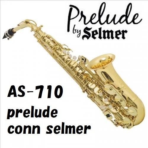 米 セルマー アルトサックス Prelude-by Selmer AS710 送料無料 国内にて調整済 新品 ゴールドラッカー セミハードケース他付属品おまけ付