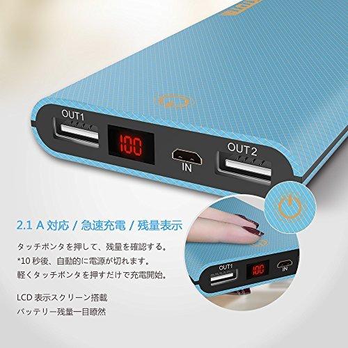 薄型 軽量 大容量 モバイルバッテリー 実装容量13000mAh 2台同時充電 LED残量表示 巾着袋付 PSEマークあり