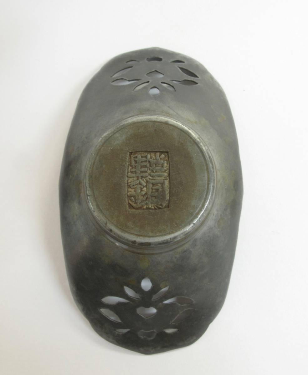 中国古玩 唐物 煎茶道具 古錫 茶托 托子 蝙蝠透 點銅 五枚
