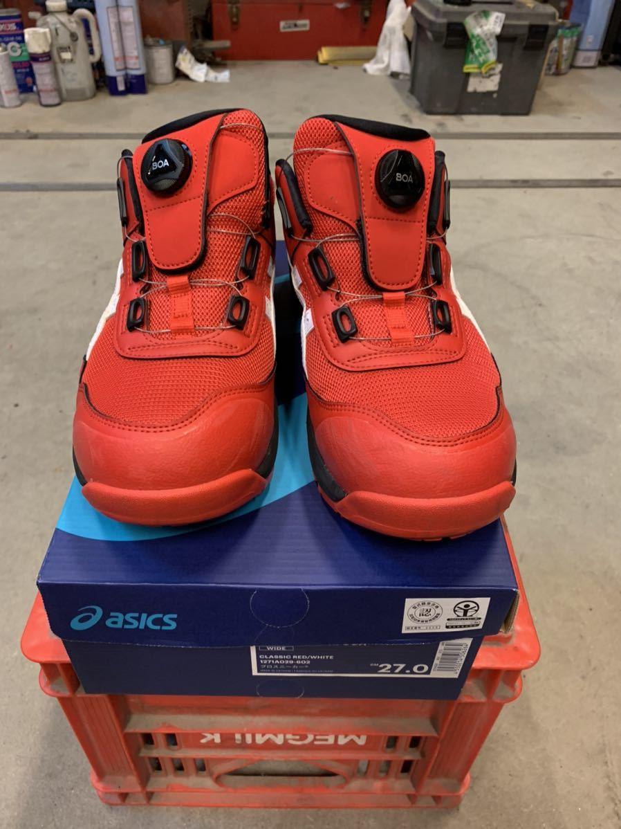 アシックス安全靴 ウィンジョブ CP209 格安にて